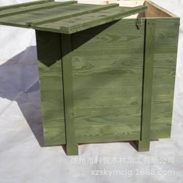 徐州木箱定制、军用物资箱,包装箱