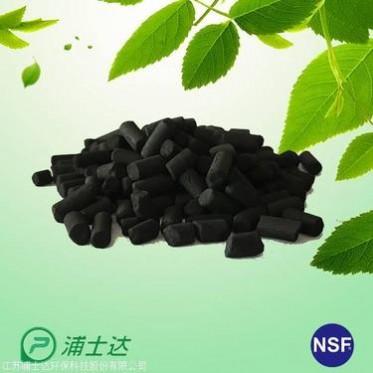 浦士达 供应载银炭 抑菌活性炭系列 椰壳活性炭