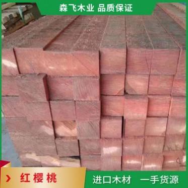 现货批发红铁木 红樱桃 原木 红铁木菜板料 非洲红菠萝格