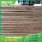 多风格多尺寸桃花芯家具板 胶合木板 橱柜工艺品可定制家具板