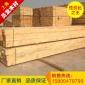上海灵发木材经营部