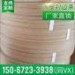 福万家厂家0.5mm木皮封边条 高品质家具天然木皮 科技木皮