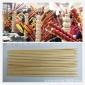 供应一次性竹制水果签 冰糖葫芦签 圣女果签 0.3X30CM