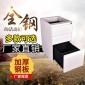 三抽办公固定柜钢制挂劳文件柜办公位矮柜推柜定做批发厂家直销