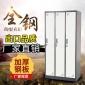三门更衣柜上海铁办公柜铁皮柜员工衣柜浴室更衣箱定做厂家直销