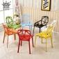 简约镂空塑料椅子北欧家具餐椅办公桌椅户外休闲接待咖啡电脑椅子