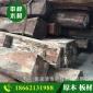 现货热销巴拿马红檀香原木 优质货源香脂木豆板材供应支持定制