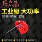 班迪工具厂家直销 批发 大功率工业用吹风机 电动工具的生产商