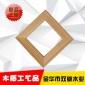 松木相框条 照片框架实木绷框开榫画框条定制木线条加工1.8x3.8cm